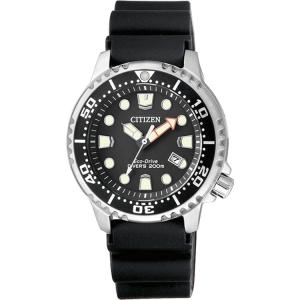 Citizen Promaster Eco-Drive EP6050-17E Horlogeband 15mm