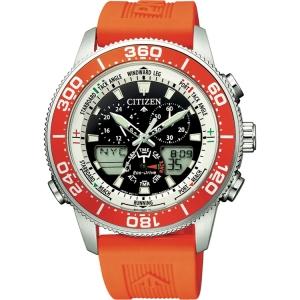 Citizen Promaster Marine Eco-Drive Yacht JR4061-18E Horlogeband 22mm