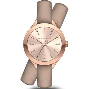 Michael Kors MK2554 Horlogeband Beige Leer