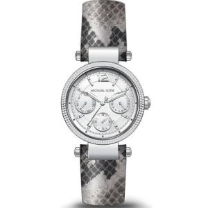 Michael Kors MK2567 Horlogeband Grijs Leer
