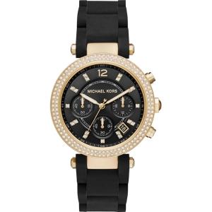 Michael Kors MK6404 Horlogeband Zwart Rubber op Staal