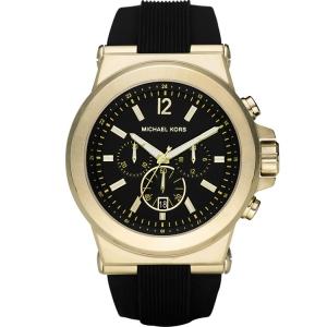 Michael Kors MK8325 Horlogeband Zwart Rubber
