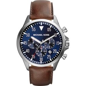 Michael Kors MK8362 Horlogeband Bruin Leer