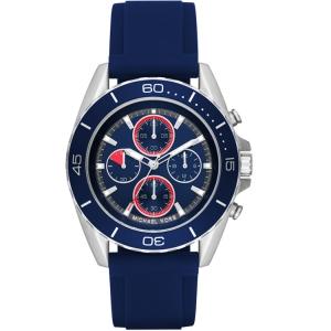 Michael Kors MK8486 Horlogeband Blauw Rubber