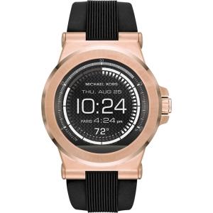 Michael Kors MKT5010 Horlogeband Zwart Rubber