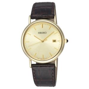 Seiko Horlogeband SKK722P1 Bruin Leer