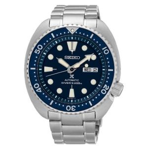 Seiko Prospex Horlogeband SRP773 Roestvrij Staal