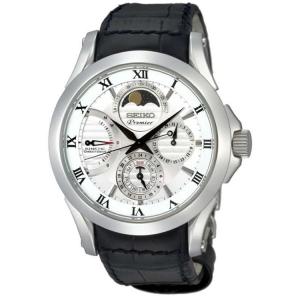 Seiko Premier Horlogeband SRX003 Zwart Leer