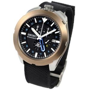 Seiko Spacewalk Spring Drive SPS005 Horlogeband Ballistisch Nylon - 24mm