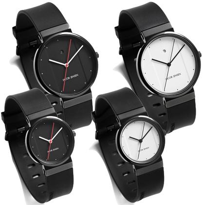 Jacob Jensen horlogeband 752, 753, 762, 763 rubber 17mm